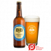 Braunstein Viking IPA 50 cl. Alk. 6,0% Vol.
